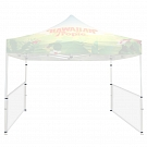 Casita Canopy Classic Half-Sidewall - Blank White Sidewall ONLY (No Graphic Print)