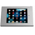 Alumalite iPad Mount/Lockable Enclosure