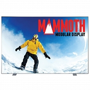 Mammoth Lightbox