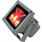 LED Mini Flood Light - RGB