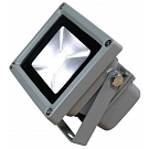 LED Mini Flood Light - White